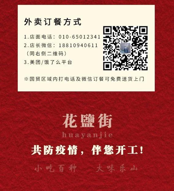 微信圖片_20200211154338.jpg